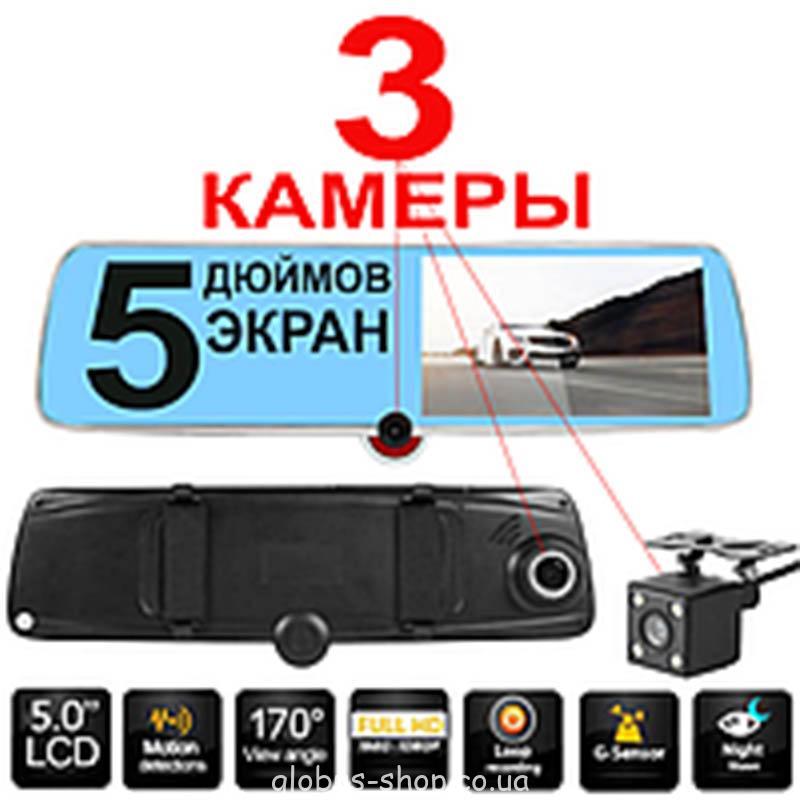 """Зеркало-видеорегистратор на три камеры 5"""" +сенсорный экран камера заднего вида, камера салона C36"""