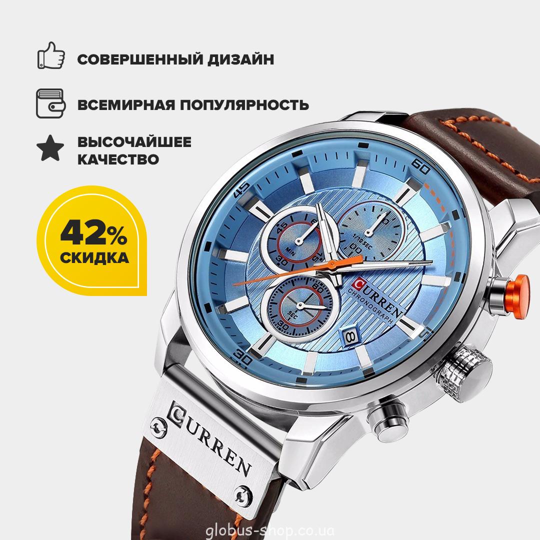 Часы Curren Prime Premial watch  с титановым корпусом 100% Оригинал!